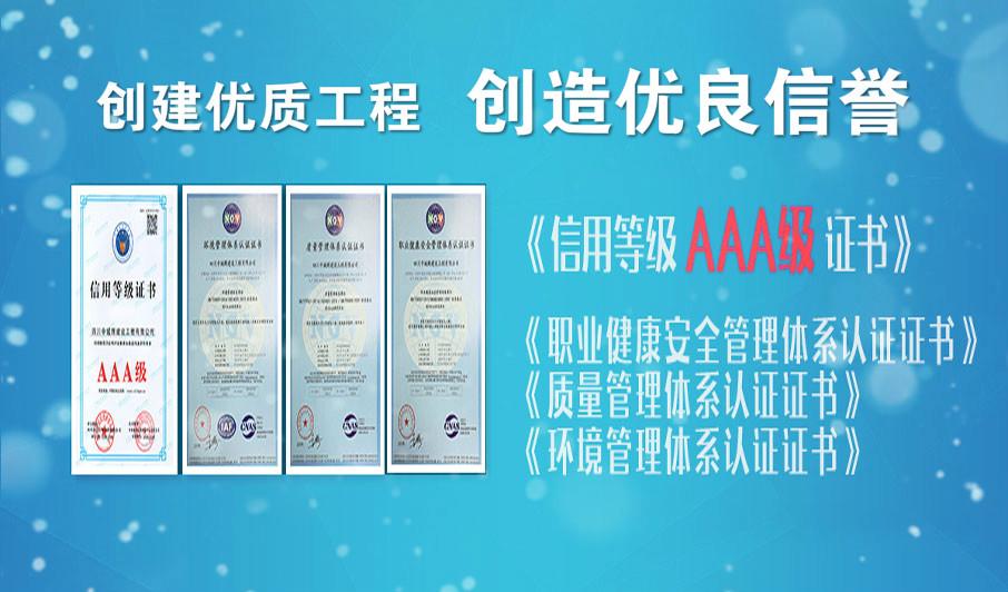 龙8娱乐官网手机版建筑工程中城辉