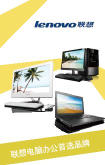 电脑及配件