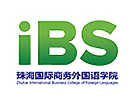 IBS英语院校