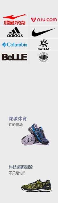 男鞋 运动