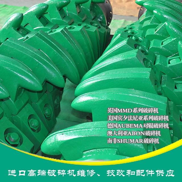 进口高端破碎机维修、技改和配件供应