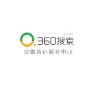 安徽360