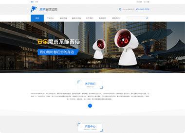 河南网站建设工作室