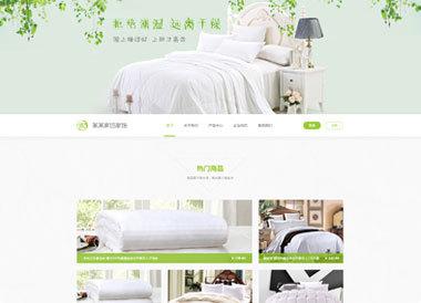 河南商贸网站建设
