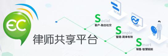 法眼云律网络集团有限公司
