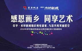 海南献之广告平面广告设计