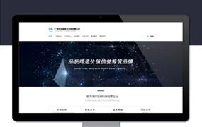 海南献之企业官网建设