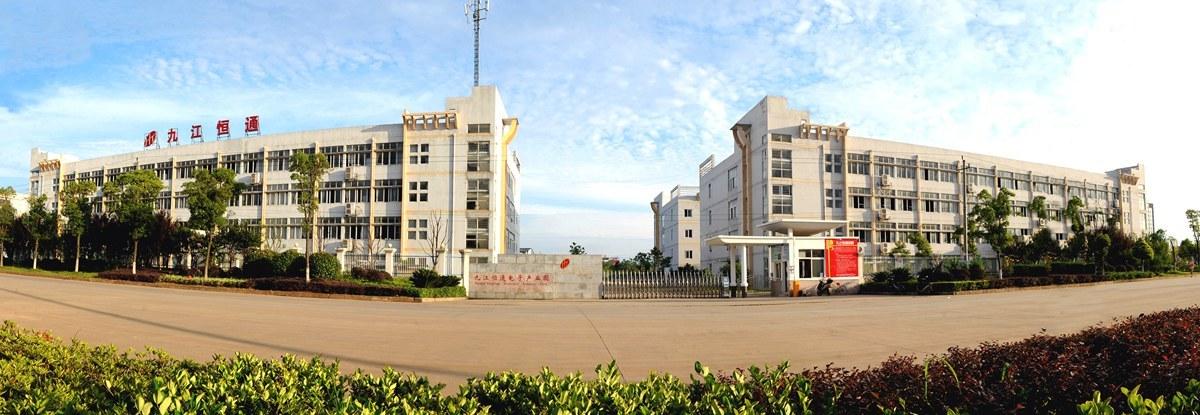 Jiujiang HengTong AutoControl Device Co., Ltd.