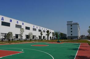 Hubei Little Ant Diamond Tools Co., Ltd