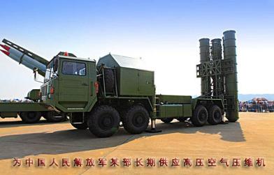 高压空压机运用军工领域