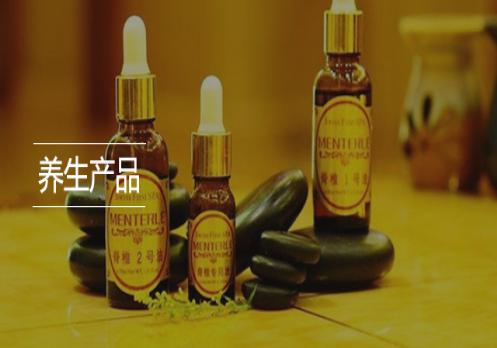 亥步五谷养生产品