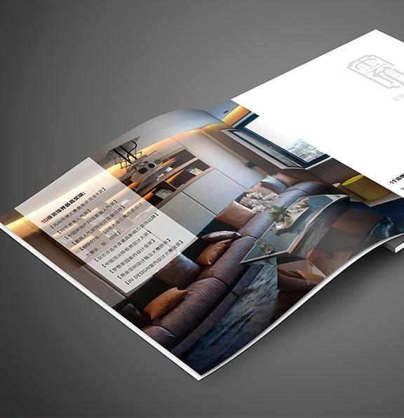 泰安广告公司,泰安会展公司,泰安印刷公司,泰安设计公