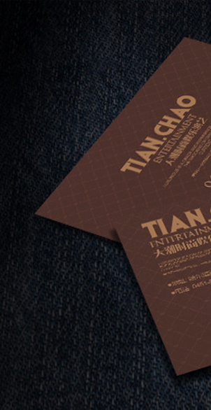 泰安广告公司,泰安宣传画册设计,泰安关高鹏