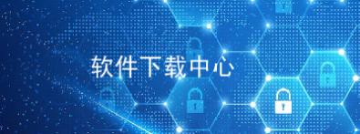 企业加密介绍