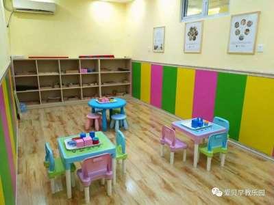 泰安幼儿园招生,泰安幼儿园招生信息