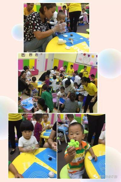泰安早教中心,泰安适龄儿童上的早教中心,泰安幼稚园