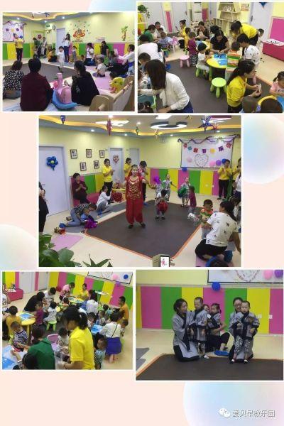 泰安儿童早教中心,泰安儿童特色培训