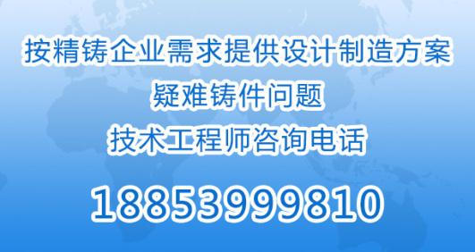 陶瓷型芯_铸造用砂芯_生产厂家_泰宏耐火制品加工厂