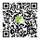 广州福众搬家公司微信二维码