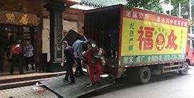 广州搬家费用