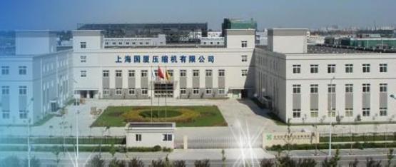 上海国厦压缩机有限公司是一家高压空压机的生产厂家
