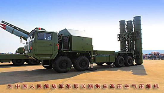 上海国厦压缩机有限公司生产的高压空压机