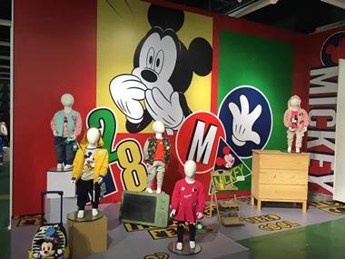 迪士尼儿童生活馆