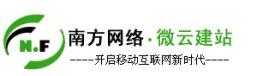 深圳做小程序网站开发