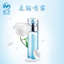 美胸喷雾 | 丰满胸型、均匀肤质、深度保养