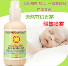 婴儿防蚊天然驱蚊液 | 蕴含天然草本精华,持久防蚊驱蚊,无年龄限制,新生儿孕妇皆可使用