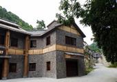 貴州興義美麗鄉村項目