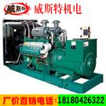 无动柴油发电机