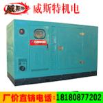 静音箱柴油发电机