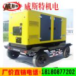 移动柴油发电机