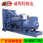 高压柴油发电机