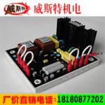 发电机保养维修配件