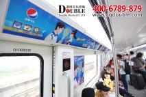 重慶地鐵廣告