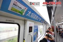 重庆地铁广告3