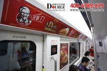 重庆地铁广告4