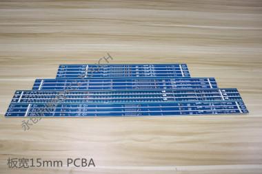板寬15mm 紅外PCBA