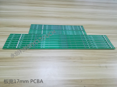 板寬17mm 紅外PCBA
