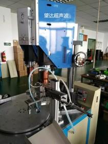 自动化转盘式超声波塑焊机