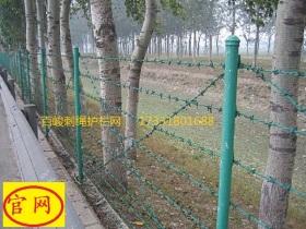刺绳铁丝公路护栏网