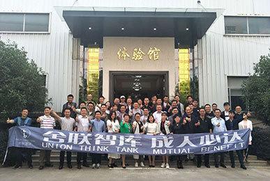 上海設計師大咖團參觀意諾生產基地,挖掘最新設計視角。
