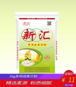 多用途麦芯粉1KG