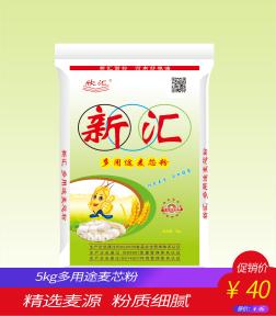 多用途小麦粉  5KG