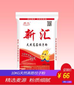天然高筋饺子粉  10KG