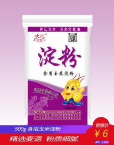 食用玉米淀粉500G
