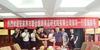 """""""张家界旅游商品产业园一期银器博物馆""""项目成功举办签约仪式"""