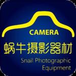蜗牛摄影论坛